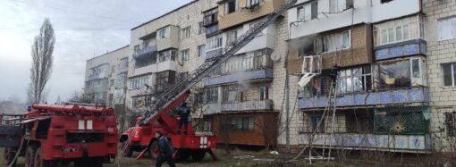 На Одещині у п'ятиповерхівці стався вибух (відео)