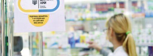 В Одесі у програмі «Доступні ліки» взяли участь 217 аптек