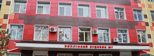 В Одесі пологовий будинок отримав нове реанімаційне обладнання (фото)