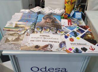 Одесса online: для туристов разработают специальное мобильное приложение (видео)