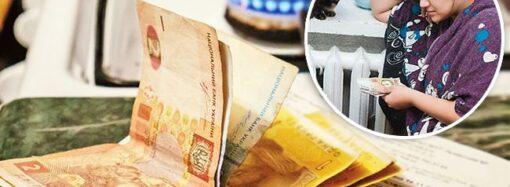 Минимальная абонплата: сколько заплатят за доставку те, кто не пользуется газом?
