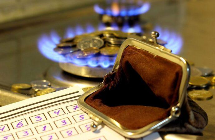 Что скрывают новые платежки за газ: как и когда одесситам оплатить транспортировку?