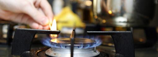 Без страховой цены, но по пониженному тарифу: сколько одесситы заплатят за январский газ?