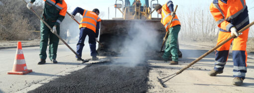Возле аэропорта в Одессе отремонтируют автодорогу