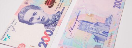В Украине появилась новая купюра в 200 гривен (видео)