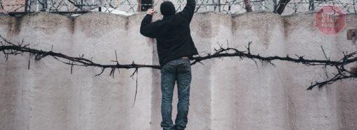 Бунт в Одеській колонії: сімом в'язням повідомлено про підозру
