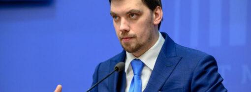 Прем'єр-міністр пояснив, чому українці отримали дві платіжки за тепло у січні (відео)