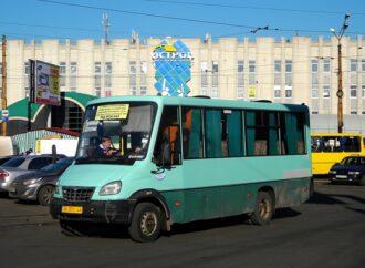 Одесские депутаты проедутся в пригородных автобусах, чтобы проверить качество их работы