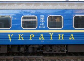 В Одесском регионе посетовали на неудобные изменения в расписании поезда