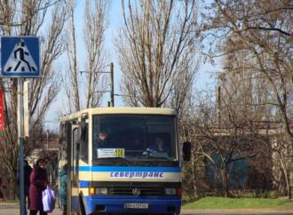 В Украине хотят запретить законом музыку в маршрутках
