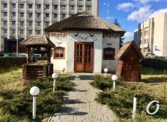 """""""Хатку Саакашвили"""" пока не вывезли из Одессы: как она сейчас выглядит"""