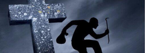 Против кладбищенского вора нет приема? В Одессе воруют могильные ограды