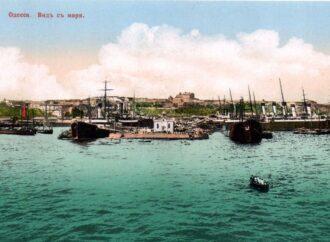 Любуемся и задумываемся: Одесса и ее окрестности — на старых открытках (фото)