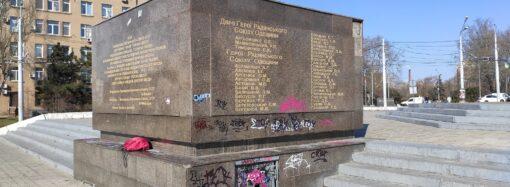В Одессе испортили мемориал в честь освобождения города (фото)