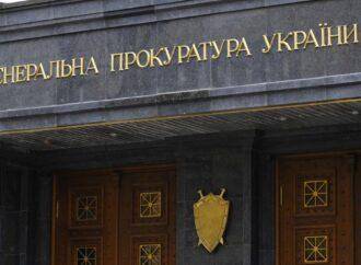 Колишньому слідчому та прокурору з Одеської області повідомили про підозру за незаконне затримання