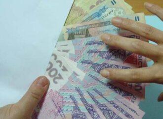 На Одещині злочинне угруповання підозрюється у привласненні понад 7 млн грн допомоги дітям