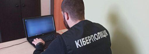 В Одесі викрили кіберзлочинців, які добували криптовалюту