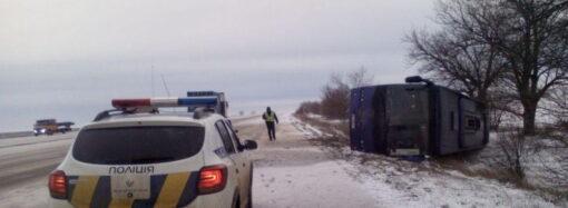 Что произошло в Одессе 6 февраля: непогода и пострадавшие от нее же