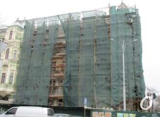 В Одессе укрепят фундамент памятника архитектуры (видео)