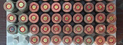 В Одесі на «Привозі» чоловік намагався продати пів сотні патронів