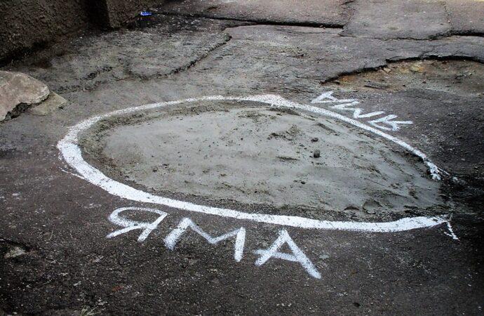 Одной ямой в Одессе стало меньше: проект «Арт-яма» — в действии (фото)