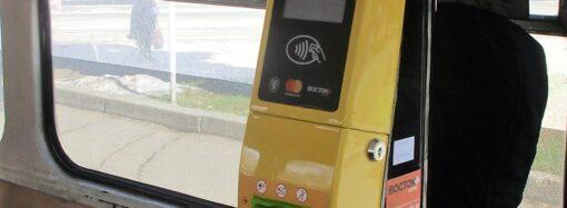 Одесские трамваи: платим по-новому