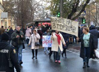"""Субъективные заметки: власть безвластия в Одессе, или незамеченный аспект """"лечебной войны"""""""