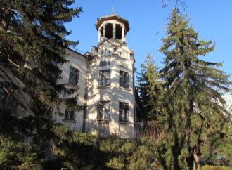 Одесская мэрия не будет участвовать в торгах за санаторий «Молдова»