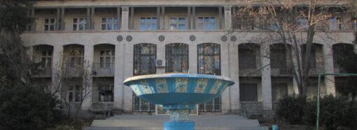 Суд еще не решил, кому принадлежит одесский санаторий «Молдова», но его уже продают