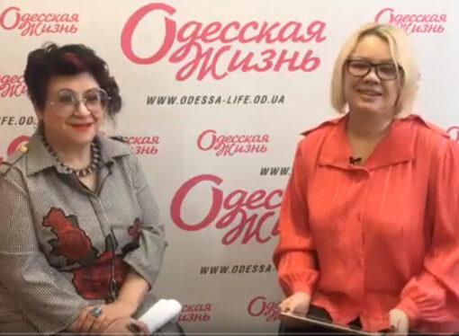 Маргарита Кременчуцкая о любви