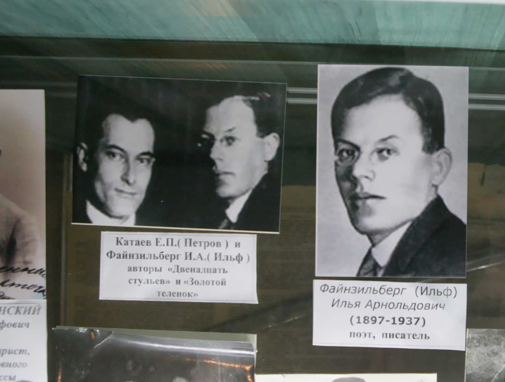 Плеяда одесских писателей тоже служила в милиции