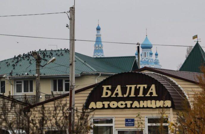 Куда поехать в Одесской области: родословная Балты – от вестготов до Украины