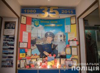 Как «родился» Остап Бендер и чем был знаменит пес Рим: уникальные экспонаты музея одесской полиции