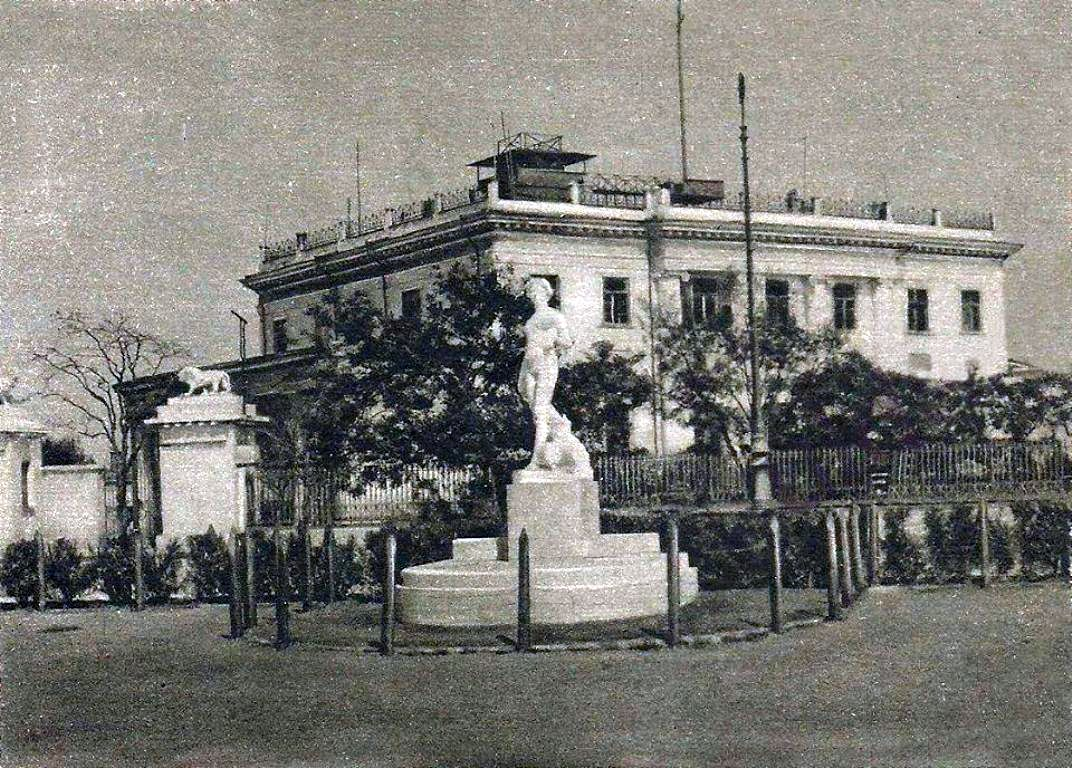 Второй этап (1922-1936)