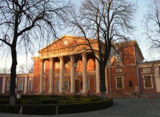 Художественному музею в Одессе пообещали помочь с реконструкцией