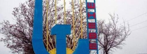 ДТП в Одессе: пострадала девушка