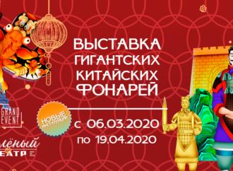 В Одессу возвращается грандиозное шоу световых инсталляций