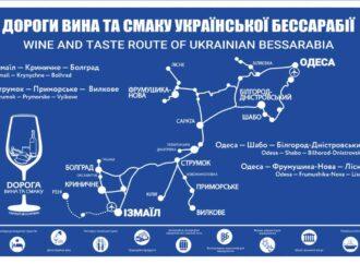 Дорогами вина и вкуса с Куяльником в «кармане»: в Одессе появился клуб интересных событий