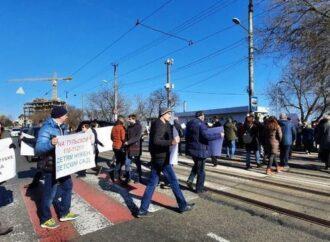 Одесситы перекрывали Фонтанскую дорогу, требуя прекратить застройку побережья
