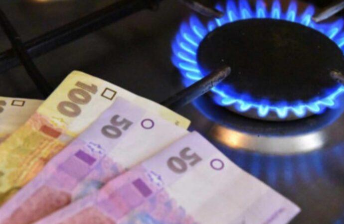 У лютому, у березні, влітку: українцям пообіцяли рекордно зменшити ціну на газ