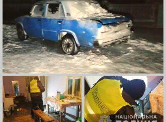 На Одещині п'ятеро чоловіків жорстоко побили односельця та сховали його тіло у багажнику автомобіля