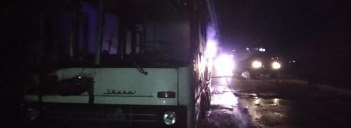 В Одесской области на ходу загорелся пасссажирский автобус (фото)