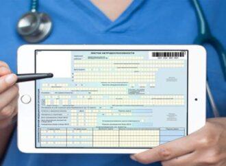 В Украине запустят систему электронных больничных