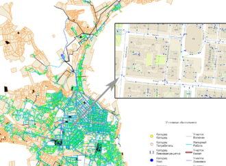 Всеводопроводные иканализационные сети Одессы теперь в электронном виде на карте города