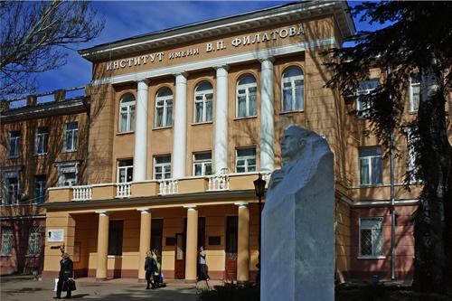 В Одессе открыли Центр предотвращения детской слепоты
