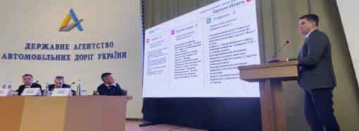 В Одесской области планируют построить 6 школ и 6 садиков