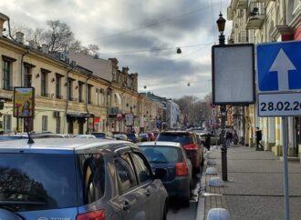 Движение по одной из улиц в центре Одессы будет односторонним