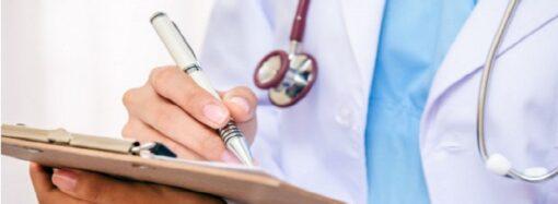Програма медичних гарантій в Україні: коли вона запрацює і що включає в себе