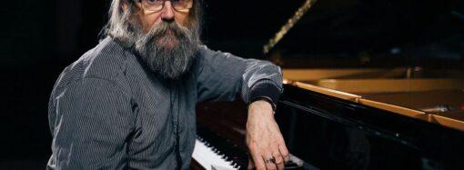 Арт-новости: в Одессе выступят всемирно известные музыканты