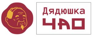 Ресторан «Дядюшка ЧАО»